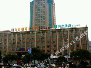 城市便捷酒店(上海城市沙灘店)
