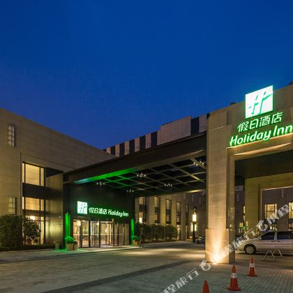 Holiday Inn Shanghai Hongqiao