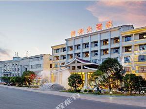 上饒信州大酒店