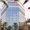 伊茲密爾瑞享酒店(Mövenpick Hotel Izmir)