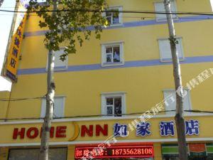 如家快捷酒店(晉城澤州路國貿店)