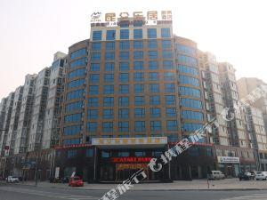 昆侖樂居商務酒店(溫縣店)