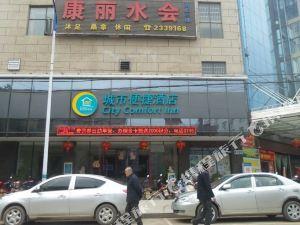 城市便捷酒店(江華店)