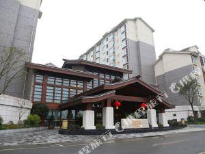 都江堰錦江麗景酒店
