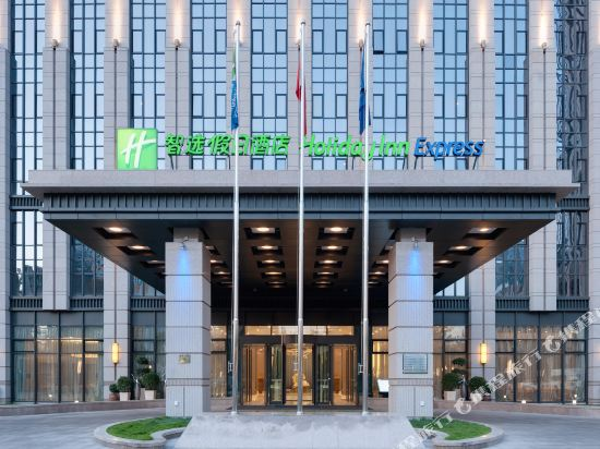 Holiday Inn Express (Beijing Yizhuang)