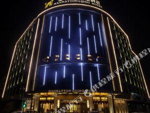 寧海曼哈頓·麗景酒店