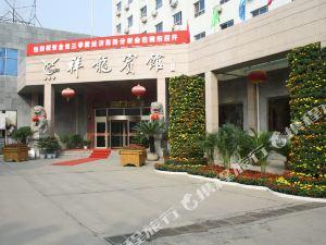 渭南祥龍賓館