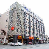 全季酒店(上海斜土路店)酒店預訂