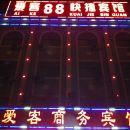 廣饒愛客88快捷賓館