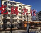 北京龍騰賓館