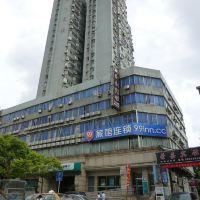 99旅館連鎖(上海廣蘭路地鐵站店)酒店預訂