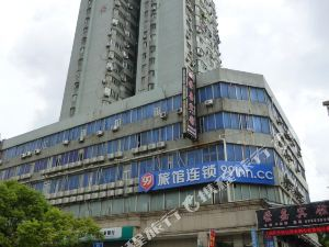 99旅館連鎖(上海廣蘭路地鐵站店)
