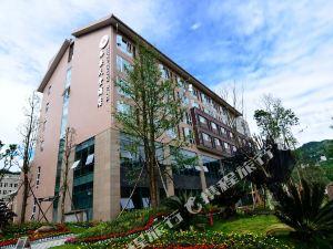 汶川梅朵天堂酒店
