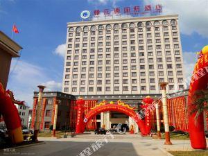 石城贛江源國際大酒店