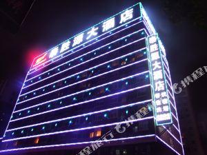 朔州泰勝源大酒店
