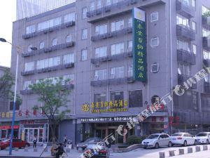 百納精品酒店(泰安火車站天外村店)