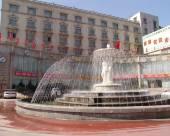 淄博山東理工大學國際學術交流中心大酒店