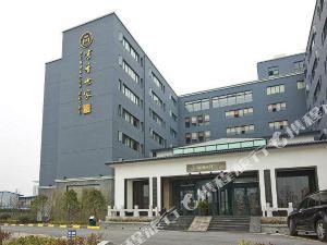 蘇州獨墅湖書香世家酒店