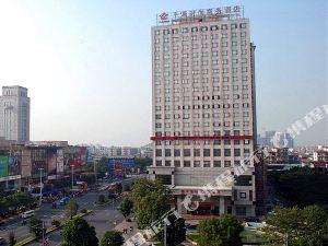 中山平謙精品酒店
