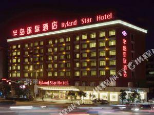 義烏半島星際酒店