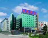 雲南水富成中白雲酒店