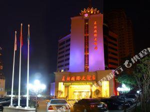 商丘王朝國際大酒店