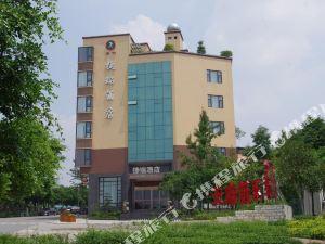 成都捷瑞酒店