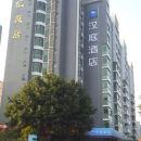 漢庭酒店(深圳寶安機場航站樓店)