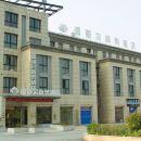 溫哥爾商務酒店(南陵縣醫院店)(原南大門店)