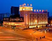 秦皇島海上海國際酒店