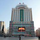 綏芬河旭升國際商務酒店
