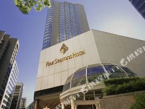 溫哥華四季酒店(Four Seasons Hotel Vancouver)