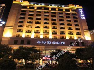 靖邊環亞大酒店