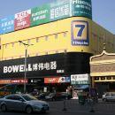 7天連鎖酒店(滕州火車站店)