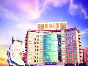 天海酒店(廬山秀峯大道店)