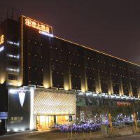 深圳紳士酒店酒店預訂
