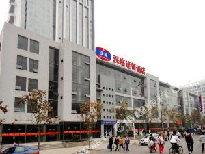 漢庭酒店(邯鄲開發區火車東站店)
