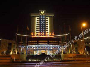 福州永泰香米拉溫泉酒店