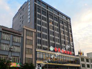 瓊海嘉積豪泉精品酒店