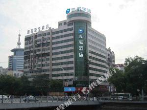 漢庭酒店(十堰人民廣場店)
