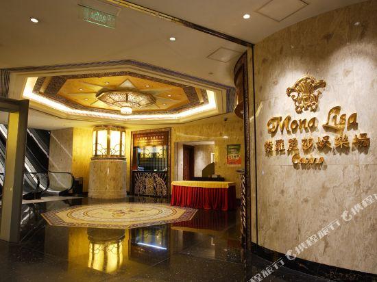 澳門葡京酒店(Hotel Lisboa)蒙羅莉薩娛樂場