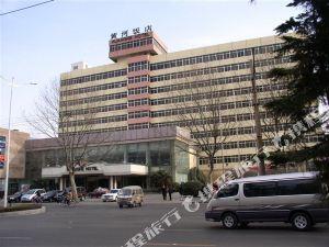 鄭州黃河飯店