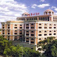 廣東勝利賓館酒店預訂