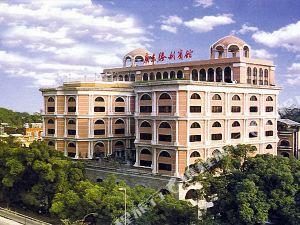 廣東勝利賓館