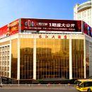 武漢長江大酒店