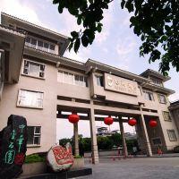 桂林榕湖飯店酒店預訂