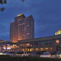 呼和浩特內蒙古飯店酒店預訂