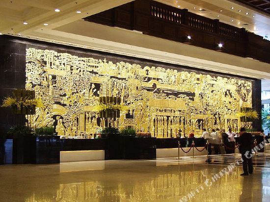 The Garden Hotel Guangzhou 50 off booking Ctrip