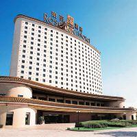 北京珀麗酒店酒店預訂