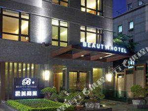 台北柔美商務飯店(Roumei Hotel)